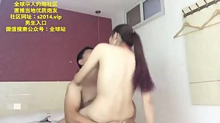 Chinese couple sex video